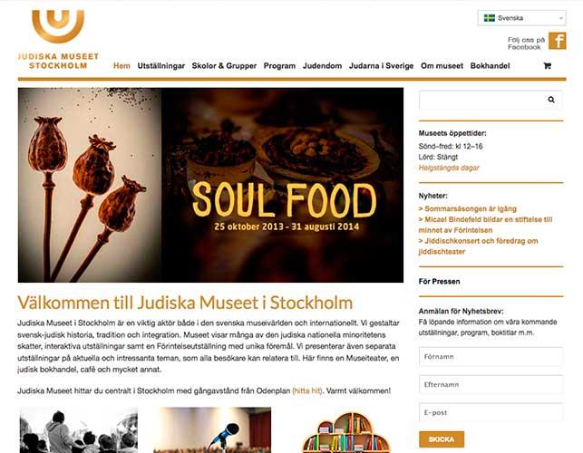 Judiska Museet i Stockholm